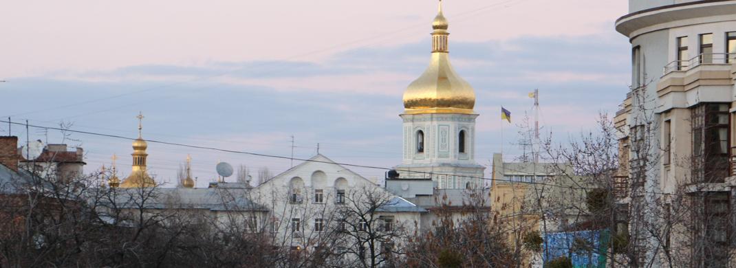 Schkola Rus - Russische Sprachreisen